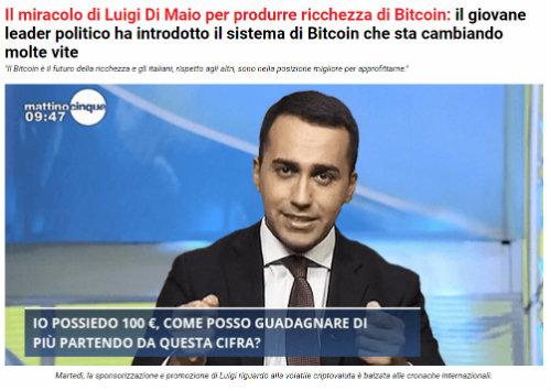 bitcoin code di maio la truffa online