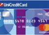 UnicreditCard Click, Carta Prepagata Unicredit Conviene? Costi, Opinioni