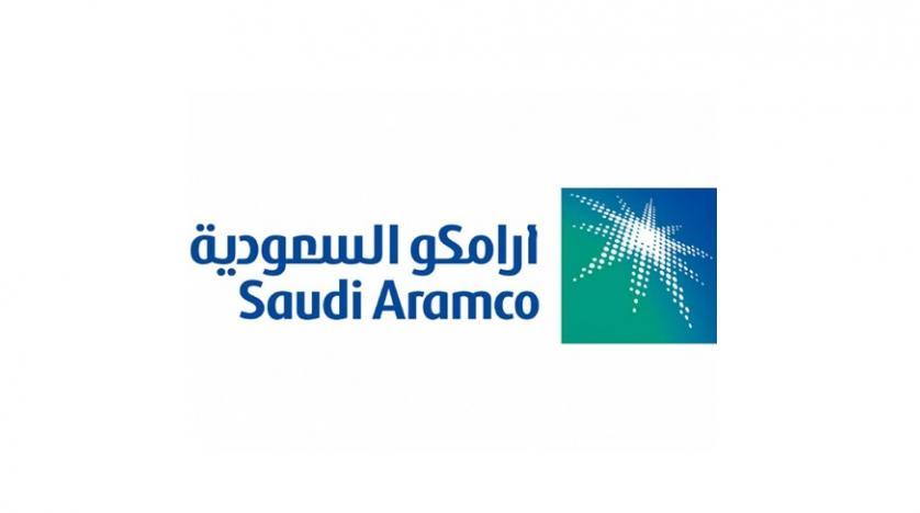 Aramco la società petrolifera proprietà della famiglia reale saudita